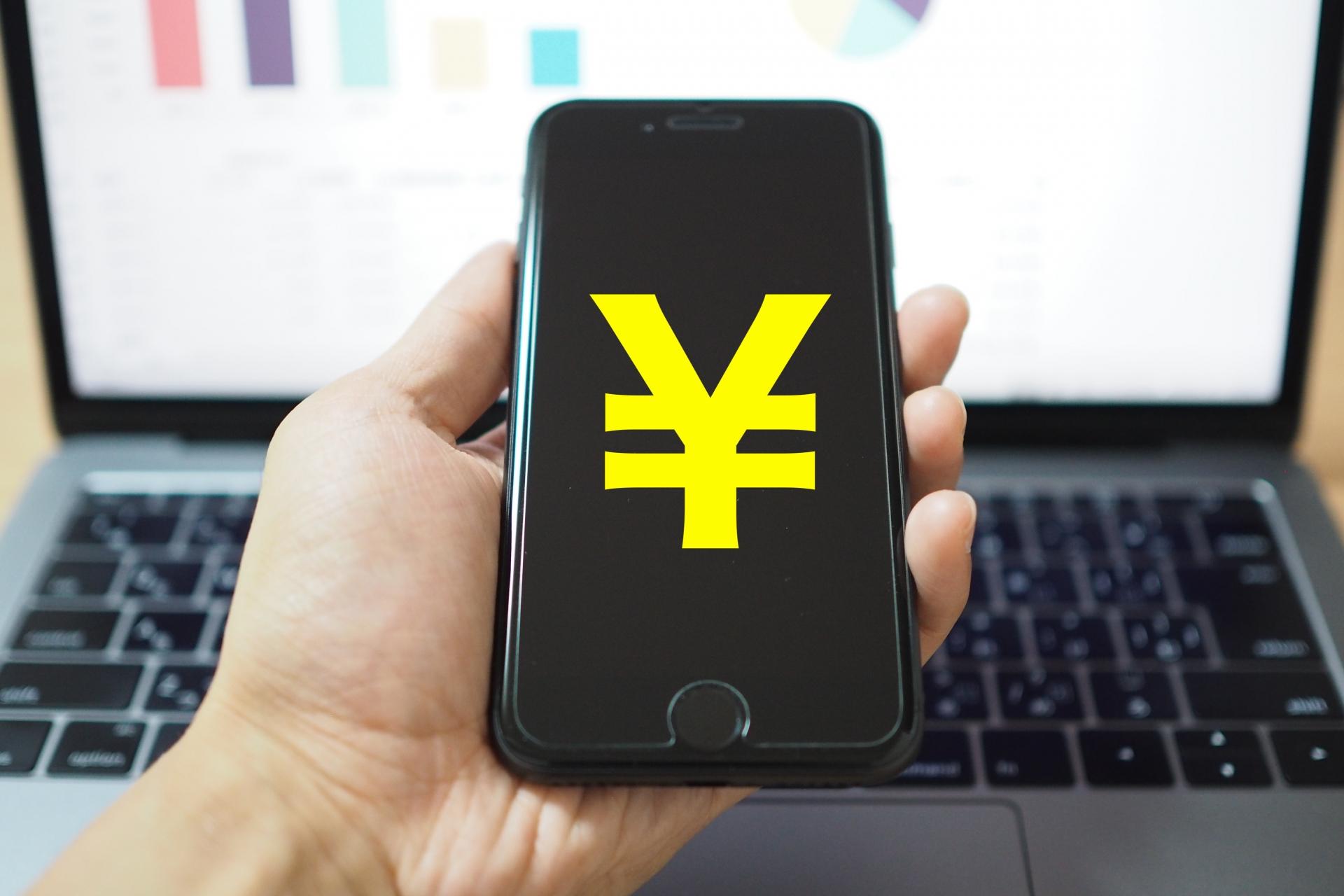 【第二フェーズへ】仮想通貨ZEN(JPYZ)の特徴と社会実験とは!?